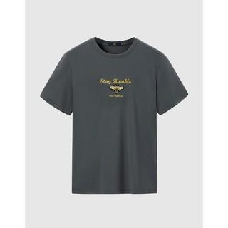 HLA 海澜之家 HNTBJ2D234A 男士字母刺绣短袖T恤