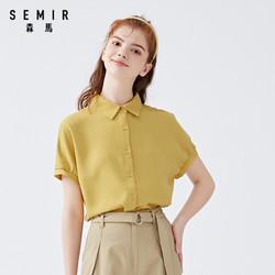 Semir 森马 emir森马2019夏季新款短袖衬衫女翻领学院风少女甜美学院风雪纺衬衣潮