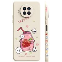 米奈 红米 Note9/Note9 Pro 手机壳
