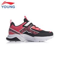 PLUS会员:LI-NING 李宁 儿童运动休闲鞋 YKCQ102-4