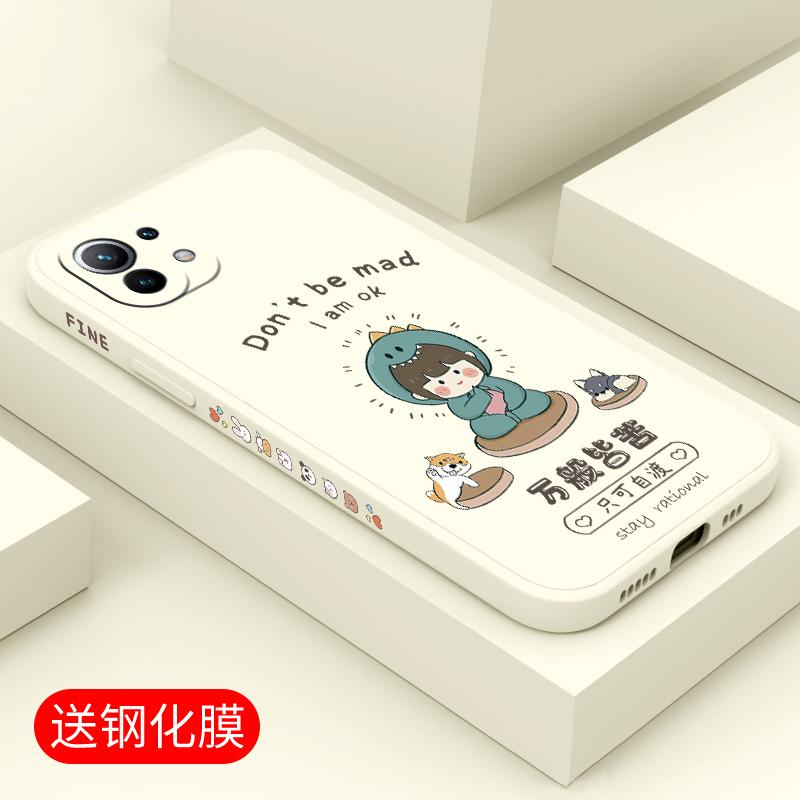 AoGuo 傲果 小米11 手机壳