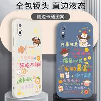 AoGuo 傲果 苹果手机壳