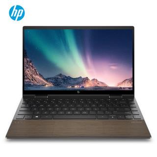 HP 惠普 ENVY x360 13.3英寸笔记本电脑(R5-4500U、16GB、512GB SSD)暗夜灰