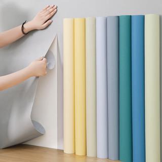 Lange 朗格 买1送1墙纸自粘卧室温馨墙面装饰宿舍房间贴纸防水防潮背景墙壁纸