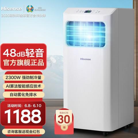 Hisense 海信 KY-23/K-V移动空调正1匹空调一体机厨房客厅小空调可移动单冷