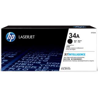 HP 惠普 CF234A 34A成像鼓 搭配 CF233A 33A (适用于 HP M106w/M134a/M134fn)