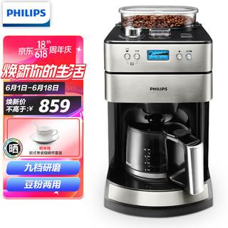 PHILIPS 飞利浦 咖啡机 家用全自动现磨一体带咖啡豆研磨功能 HD7751/00