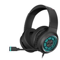 EDIFIER 漫步者 G7 耳罩式头戴式降噪耳机 黑色 USB口