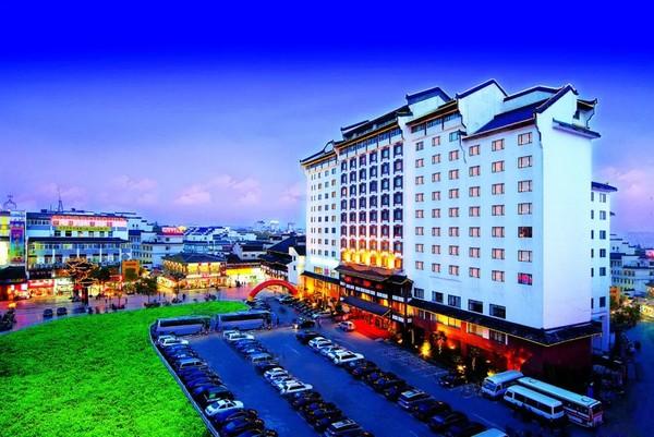 南京 金陵状元楼大酒店状元楼 双人秦淮套餐
