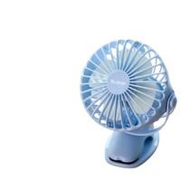 Yoobao 羽博 充电式桌面小风扇 2000mAh