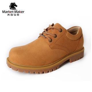 Market Maker 美奇马克 2019新款男休闲皮鞋青少年韩版潮英伦黑色百搭舒适正装圆头透气