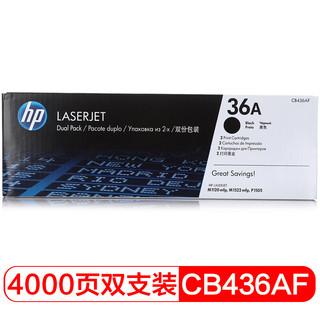 HP 惠普 LaserJet CB436AF 双包硒鼓 36A套装(适用M1120 M1522nf P1505 P1505N)
