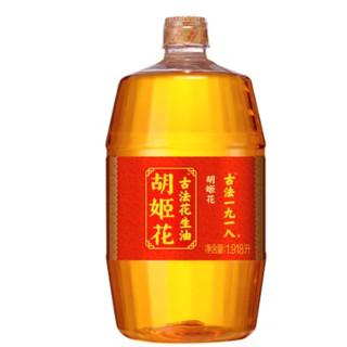 胡姬花 古法 一九一八 花生油 1.918L
