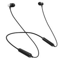 Havit 海威特 i31 入耳式颈挂式蓝牙耳机 黑色