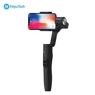Feiyu Tech 飞宇 Vimble2 S手机稳定器防抖自拍神器三轴手持云台支架华为ELLA