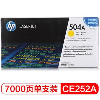 HP 惠普 LaserJet CE252A黄色硒鼓 504A(适用Color LaserJet CP3525 3525n 3525dn)