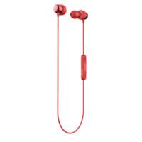 Havit 海威特 I39 入耳式颈挂式蓝牙耳机 红色