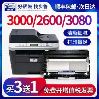 适用柯尼卡美能达3000MF硒鼓TNP65粉盒Bizhub  2600p 3080mf打印机墨盒 IUP27鼓架pagepro TNP66墨粉