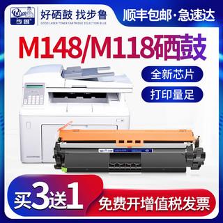 适用惠普M148dw粉盒LaserJet pro M118dw硒鼓MFP M148fdw打印机CF294A墨粉盒M149fdw墨粉hp碳粉94a硒鼓易加粉