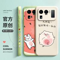 米奈 小米11系列 手机壳