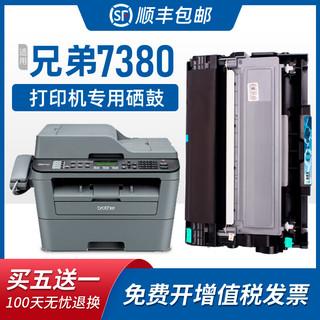 适用兄弟TN2325硒鼓MFC7380粉盒DR2350 DCP7180dn 7080D 7480D 7880dn打印机hl2260d 2560 2260粉墨盒dcp7080