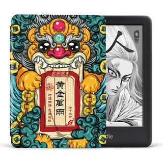 京东PLUS会员 : kindle 电子书阅读器 青春版 8G 东来也联名保护套装