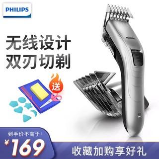 PHILIPS 飞利浦 Philips) 理发器 电推剪 QC5130/15 成人儿童电推剪自助剃头刀家用理发剪