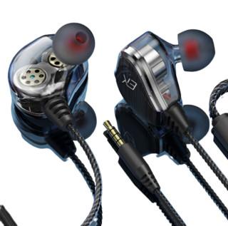 enkor 恩科 EM200 入耳式耳塞式双动圈降噪有线耳机 黑色 3.5mm