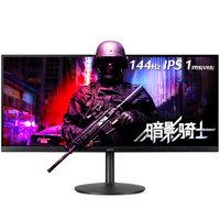 acer 宏碁 暗影骑士 XV340CK P 34英寸 IPS FreeSync显示器(3440×1440、144Hz、99%sRGB、HDR10)