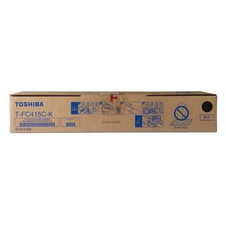 TOSHIBA 东芝 T-FC415C-K原装碳粉(墨粉) 适用e-STUDIO2010AC/2510AC/2515AC/3015AC/3515AC/4515AC/5015AC