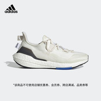 adidas 阿迪达斯 2021Jun-LKZ61-HL ULTRABOOST 21 X PARLEY 男女款跑鞋