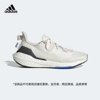 adidas 阿迪达斯 ULTRABOOST 21 X PARLEY G55650 男女低帮跑步运动鞋