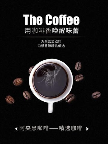 速溶黑咖啡 40袋