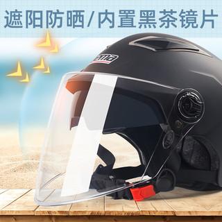 YEMA 野马 3C认证电动车头盔男夏季双镜片夏天防晒半盔女摩托车安全头帽