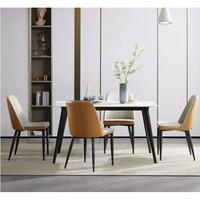 KUKa 顾家家居 意式岩板餐桌(餐台+灰餐椅*4)