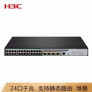 H3C 新华三 华三(H3C)24口全千兆二层网管企业级网络交换机 S5024PV5-EI