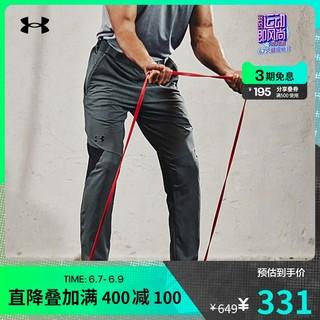 UNDER ARMOUR 安德玛 官方UA Vanish男子梭织修身训练运动长裤1328698