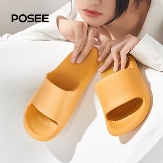 朴西 PS4601 情侣款居家拖鞋