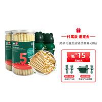 黑卡会员:YEEHOO 英氏 宝宝零食 溶豆豆2罐+炭烧棒2罐