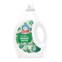 88VIP:Whitecat 白猫 洗衣液 24斤装+白猫 天然苏打洗洁精1.1kg×4瓶