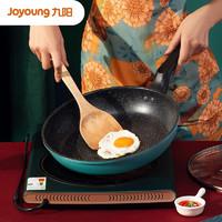 Joyoung 九阳 JLB2693D 平底锅 26cm