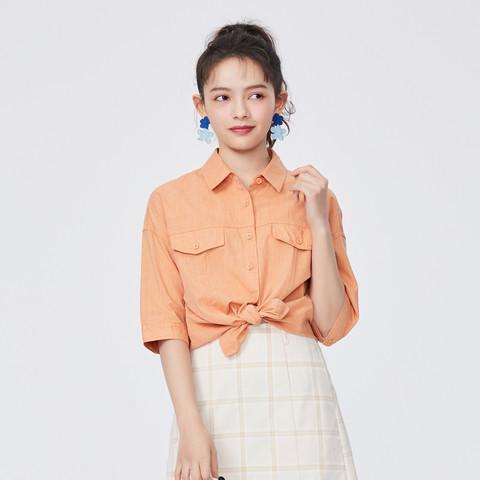 Semir 森马 宽松显瘦2021年夏季新款时尚翻领纯色短款百搭中袖衬衫女