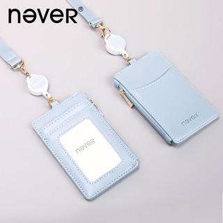 never pu皮质证件卡套工作牌/员工牌胸卡胸牌ins风/多功能卡套钱包竖版 NE0102400 浅蓝