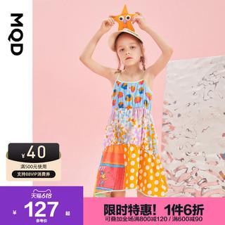 MQD 马骑顿 [S]MQD童装女童连衣裙2021夏装新款韩版儿童吊带碎花拼接潮酷花瓣