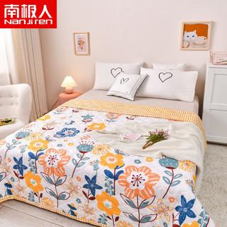 Nan ji ren 南极人 NanJiren)家纺 小清新夏被空调被 床上用品夏季柔软亲肤夏凉被薄被子