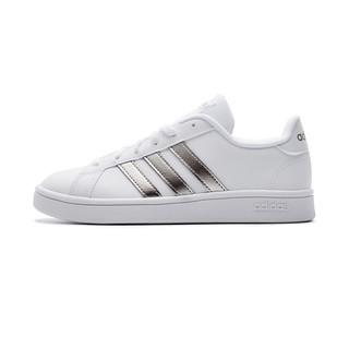 adidas 阿迪达斯 EE7901 女子运动鞋