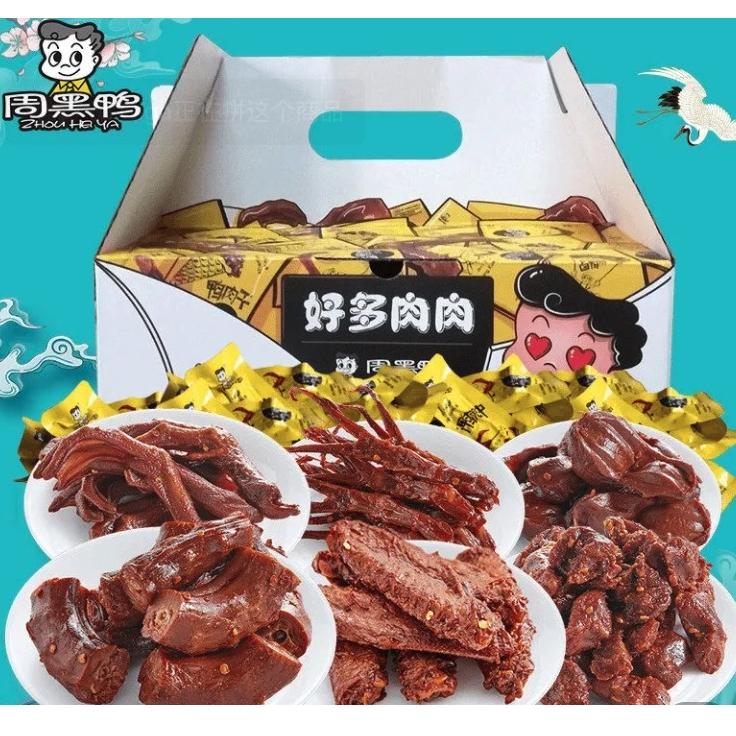 ZHOU HEI YA 周黑鸭 好多肉肉大礼包 500g