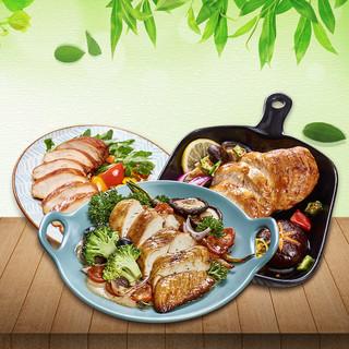 ishape 优形 PLUS会员:优形鸡胸肉健身代餐开袋即食速食轻食餐优型低脂高蛋白100g*9袋