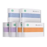 Z towel 最生活 长绒棉毛巾 6条装 2蓝/2紫/2橘 32*70cm 90g