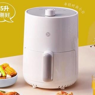 LIVEN 利仁 KZ-J1501 空气炸锅 1.5L